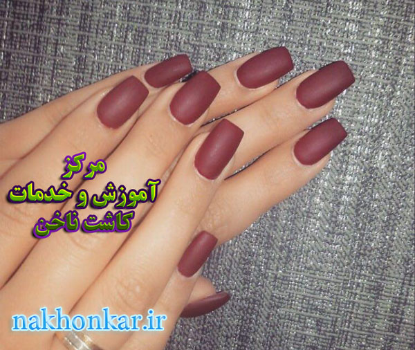آموزش کاشت ناخن حرفه ای در تهران